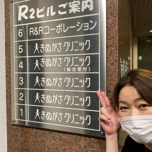 月曜日は大阪きぬがさクリニックでテスリフトソフトのハンズオンセミナーでした