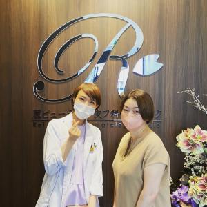 滋賀の麗ビューティー皮フ科クリニックと大西皮フ科形成外科に行ってきました