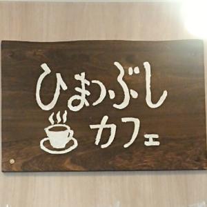 【お知らせ】新しい委託先について☆