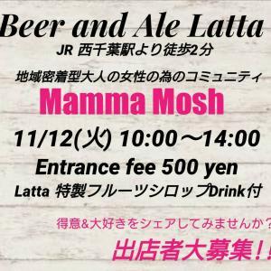 【お知らせ】2019/11/12(火)マンマ・モッシュ