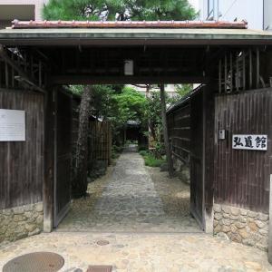 有斐斎弘道館の庭園