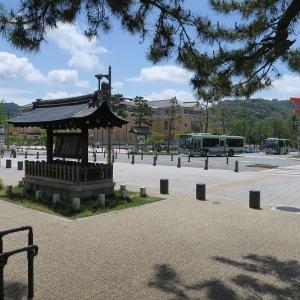 京都市京セラ美術館オープン