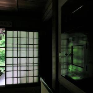 瑠璃光院の庭園、八瀬の変遷