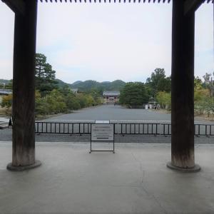 仁和寺から令和へ平和の祈り