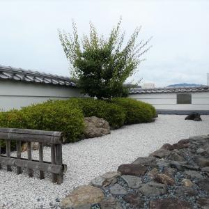 平安京、空中に甦る高陽院庭園