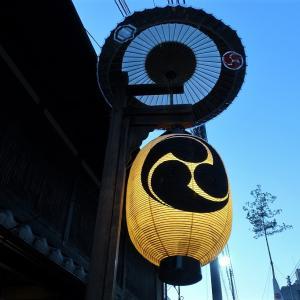 祇園祭の後祭、山鉾巡行の再開願い
