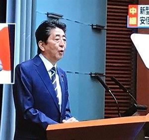 """新型コロナ""""神対応""""連発で支持率爆上げの台湾"""