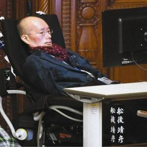 死ぬ権利より生きる権利を ALS舩後議員(れいわ)