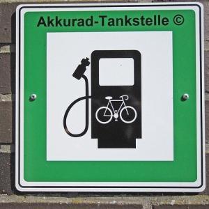 電動アシスト自転車 海外メーカー