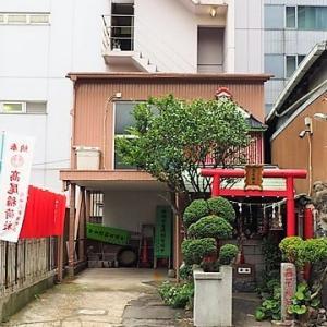 日本橋箱崎 高尾稲荷神社を参拝