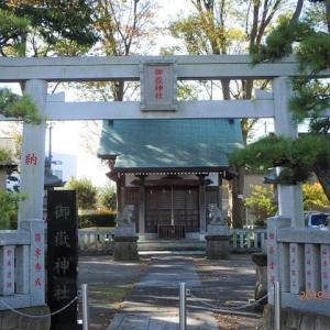 南区大野台 御嶽神社を参拝
