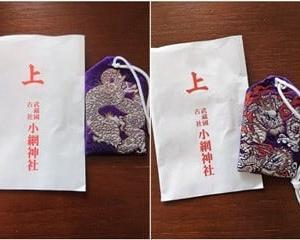 2019特集 東京23区エリア 神社巡りダイジェスト版 vol19L12