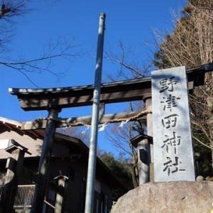 町田野津田 野津田神社を参拝