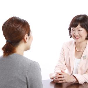 急遽10月22日(火・祝)は完全個室婚活診断&相談IN京都に変更!2名さまのみです