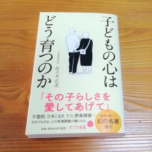 高橋真麻さんの芸能界最短復帰宣言に思うこと☆子育てはそんなに甘くないから