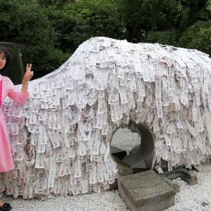京都パワースポット巡りさせて頂いた方100%結婚にあと少し♪残す未婚者はあと2名様となりました!