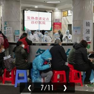 武漢の病院画像集