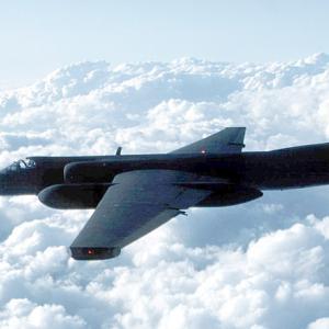 黒いジェット機事件
