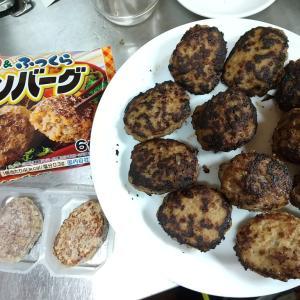 脱冷凍食品を目指して 冷凍ミニハンバーグ作り