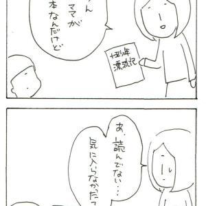 ドニファンイケメン