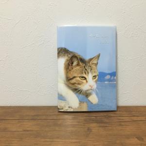 飛び猫スケジュール帳2020
