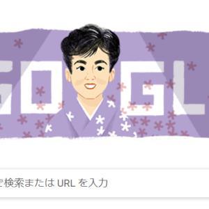 昨日のGoogle検索と「走らなあかん、夜明けまで」大沢在昌著