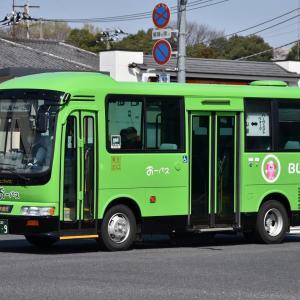 小山中央観光バス とちぎ230く9