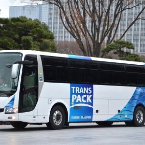 トランスパック 福島230い1481