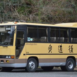 奥道後交通 愛媛22あ126