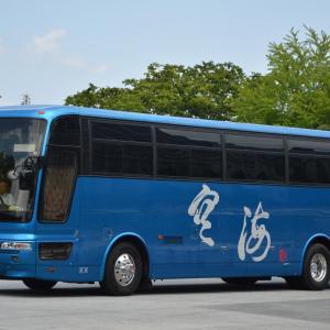 台日通バス 習志野200か2050