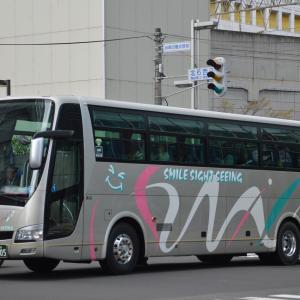 スマイル観光(坂本輸送サービス) 札幌230あ505