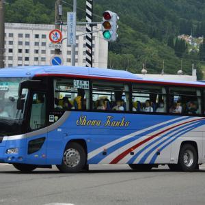 昭和観光 長岡230あ350
