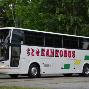 ちとせ観光バス とちぎ200か407