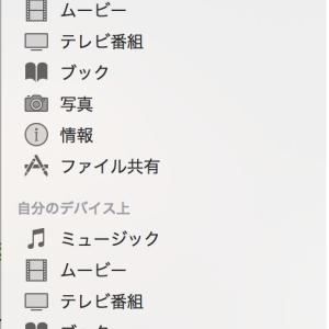 ipaファイルを実機にインストールする一番簡単な方法2018年版