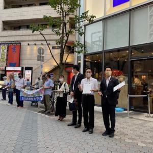 浅草六区で「区立台東病院を守る会」のみなさんと署名行動