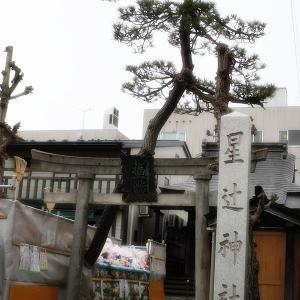 だるまの神社『星辻神社』