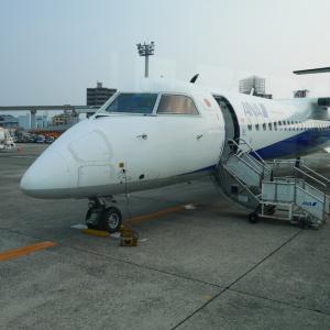 ANA521便 伊丹→熊本 搭乗記【2019年旅行記13‐2】