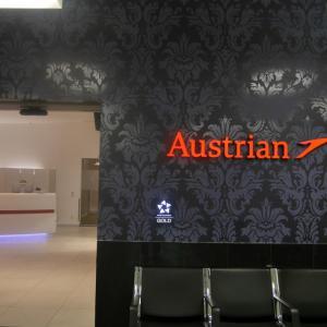 ウィーン国際空港 シェンゲン内 オーストリア航空 セネターラウンジ 訪問記【2019年旅行記14-5】