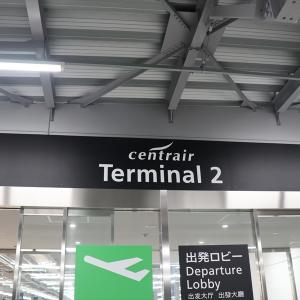セントレア第2ターミナルから1番遠い駐車場まで徒歩?分【2020年旅行記4-5】