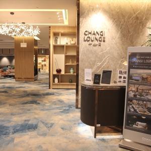 プライオリティパスが使える! シンガポール・チャンギ国際空港 JEWEL内 CHANGI LOUNGE 訪問記   ラウンジ近くの自動手荷物預かり機も使ってみた【2020年旅行記5-5】