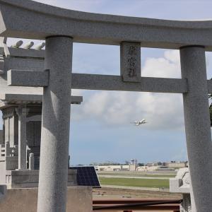 瀬長島温泉龍神の湯とウミカジテラス 那覇空港第2滑走路供用開始でますます飛行機マニアの聖地に【2020年旅行記10-6】