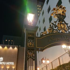 名古屋東急ホテル 宿泊記 名古屋を代表する高級ホテルのエグゼクティブルームに宿泊【2020年旅行記43】