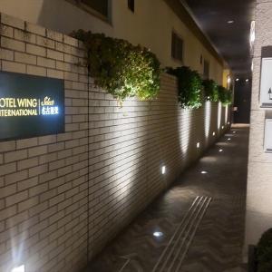 ホテルウイングインターナショナルセレクト名古屋栄 宿泊記【2021年旅行記4】