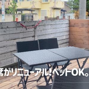 カフェ、SABO cafeのテラス席がリニューアル!ペットOK!