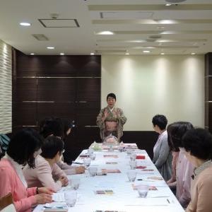 笹屋伊織の女将塾「愛される所作~空色の会」、2019年4月10日(水曜日)に開催されます。