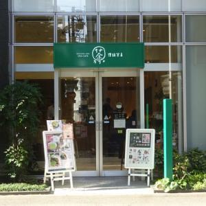 茶カフェ深緑茶房「お茶教室(2018年1月度)」、1月22日(月曜日)開催