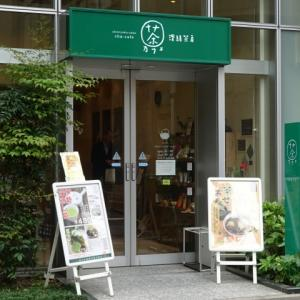 茶カフェ深緑茶房「お茶教室(2018年6月度)」、6月12日(火曜日)開催