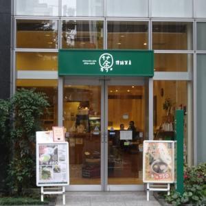 茶カフェ深緑茶房「お茶教室(2018年2月度)」、2月26日(月曜日)開催