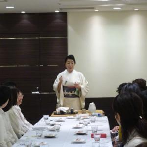 笹屋伊織の女将塾「愛される所作 ~生成の会~」、2018年2月8日(木曜日)開催