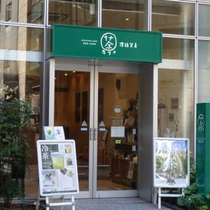 茶カフェ深緑茶房「お茶教室(2018年7月度)」、7月10日(火曜日)開催